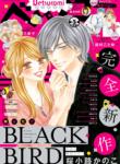 Black_Bird_Special_2019_p001