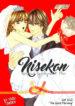 Nisekon_Danna_Koyou_Keikaku-_v01_ch01_p001
