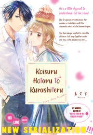 KoiHota_v01_ch01_Cover